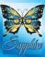 sapphire, Ancaster 2010